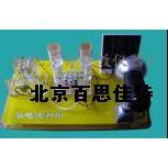北京百思佳特xt14023氢电池