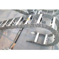 华宇专业生产冶金设备专用拖链 优质耐磨不锈钢拖链 金属拖链