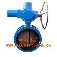 电动法兰蝶阀 (DN50、碳钢)