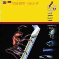 德国蚂蚁刀HOBE 镗刀SDT内槽后扫刀具
