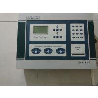 杭州清华JB-LG-QH8000报警器维修