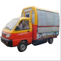 小吃车,美旺餐车设备,电动小吃车