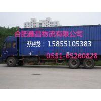 合肥到长沙市望城县货运公司/15855105383上门取货