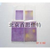 xt54401食品大肠菌群快速检验纸片
