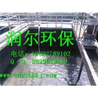电镀废水处理设备,焦化污水处理设备
