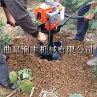 手提地钻挖坑机 润丰 汽油螺旋式挖坑机价格