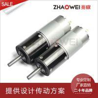 兆威生产汽车电动尾门电机 微型减速电机