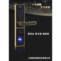 砺安智能锁厂家直供家用防盗门指纹锁,指纹密码锁,感应锁等,联系方式15934898976