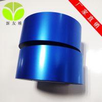 新友维供应PVC/PET/PE蓝色高温防静电保护膜 铝合金不锈钢地板保护膜 可加工模切冲型