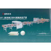 广东罗村德陶手动切割机全自动生产线价格哪家好