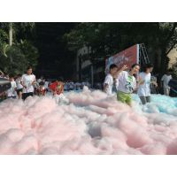 供应河北武汉泡泡跑活动派对泡沫机,彩色泡沫油
