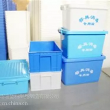 鼎瑞(在线咨询)|餐具周转箱|消毒餐具周转箱