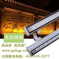 中山光臣照明大功率LED洗墙灯是户外楼层建筑的灯饰