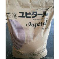 现货供应标准级POM 塑胶原料 日本三菱FL2020塑胶原料