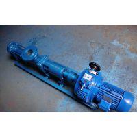 供应G50-1单螺杆泵 精罡泵业(上海)有限公司