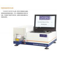 武汉光谱分析仪|智博通科技|光谱分析仪哪家好