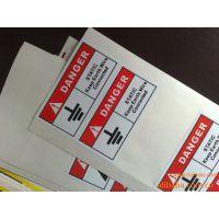 山东服装标签印刷加工环保PE服装标牌丝网印刷