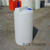 供应MC-500L反萃剂配置罐 搅拌加药箱