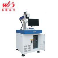 厂家直销 韦度 激光刻字机WD-G20功率20W 喷码机