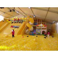 火爆室内游乐项目,海洋球池,商场大型球池!