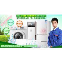 家电清洗服务月入万元不是梦 格科家电清洗服务如何加盟