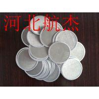 河北(江苏)包边过滤网片,304网片