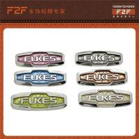 车饰辅料厂家|车饰辅料|F2F车饰辅料