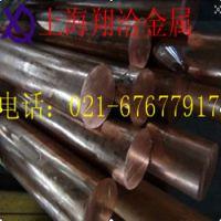 国标W90钨铜合金圆棒规格