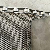 乾德机械供应304不锈钢食品网带 烘干机专用耐高温网带
