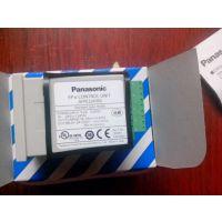 panasonic 松下PLC 编程控制器AFPE224302