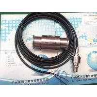 迪川仪表供应LWGY系列液体流量计污水,自来水,双氧气