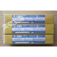 现货四川大西洋CHN327/EniCrFe-2镍基焊条