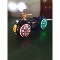 广场公园未来战车玩具车 新型玩具车游乐设备车推荐 儿童单双人玩具摩托车价格