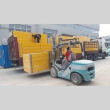 洗车房车位的设计图纸 38厚2.44×4.88米车位 玻璃钢地网价格 河北华强