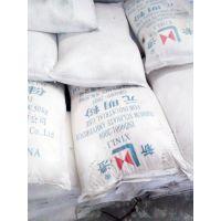 HD造纸工业用元明粉 一吨起订 硫酸钠批发 含量99%
