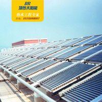 供应江苏太阳能中央热水系统工程,低碳生活,价格实惠!