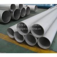 供应宝丰特钢有限公司022Cr19Ni10不锈钢管 标准 GB/T14976