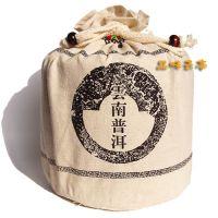 供应高档普洱茶袋定做 茶叶袋茶叶包装礼品茶饼袋加工厂家