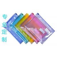 专业厂家生产 包装袋 pvc文件袋 高频热压袋子 电压透明袋批发
