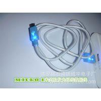 发光数据线  三星 V8 MICRO USB 笑脸发光线 圆线  手机数据线