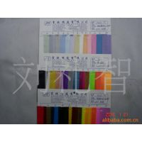 0.3MM珠光磨砂0.8MM有色透明PVC0.3荧光条纹透明PVC手袋箱包用料
