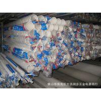 """""""超值""""!!供应联塑PVC-U 75A 排水管 (4米/条)"""
