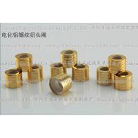 电化铝奶头圈/电化铝精油圈/电化铝滚丝圈/电化铝盖/氧化铝盖