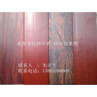 防盗门设备【木纹热转印机】