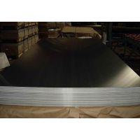 无锡泰轩销售 420不锈钢板 420不锈钢薄板 厚板 保证质量