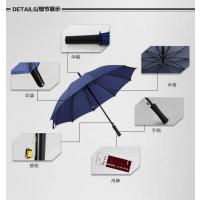 昆明太阳伞|昆明帐篷伞厂|云南广告太阳伞厂|云南广告雨伞伞厂|昆明广告大伞厂|