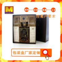 广东酒盒包装厂家 酒盒包装盒 xo洋酒盒 轩尼诗酒盒包装纸盒定做