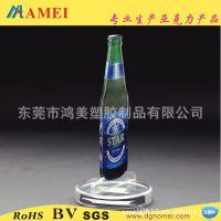 东莞厂家供应压克力酒店用品 有机玻璃制品 亚克力酒水台卡
