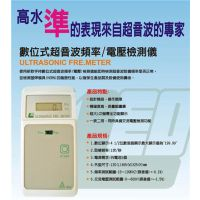 力鸿超声波科技(在线咨询)_超声波清洗机_自动超声波清洗机