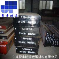 厂家出售5CrNiMo热作模具钢,各种规格5CrNiMo模具圆钢千吨现货
